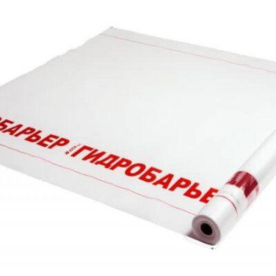 Гідроізоляційная плівка JUTA Гидробарьер Д110 1,5x50 м 75 м2