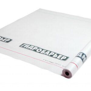 Гидроизоляцийная пленка JUTA Гидробарьер Д90 1,5x50 м 75 м2