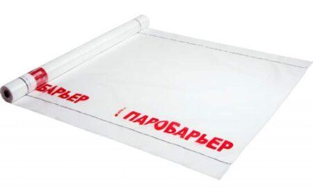 Пароізоляційна плівка JUTA Паробар'єр H110 1,5x50 м 75 м2