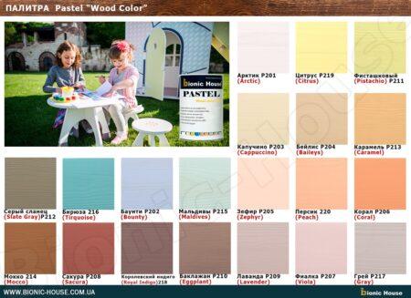 Pastel «Wood Color» Цвета